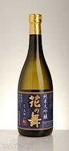 Hananomai  Junmai Daiginjo