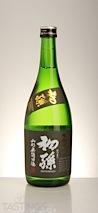 Hatsumago  Kimoto Junmai Sake