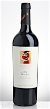 EPITOME 2014 Single Vineyard, Malbec, Uco Valley