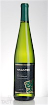 Hagafen 2015 Clearwater, Riesling, Lake County