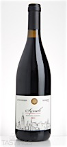 City Winery 2011 Alder Springs Vineyard Kosher Syrah