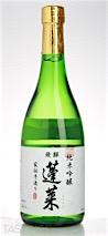 "Watanabe Sake Brewing Co. Ltd.  ""Horai Kaden Tedukuri"" Junmai Ginjo Sake"
