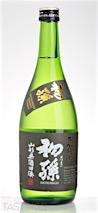 Hatsumago  Junmai Sake