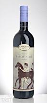Candoni 2016  Pinot Noir