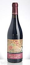 L'Amore di Giulietta 2016 Vino Rosso Cabernet Sauvignon