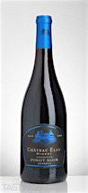 Château Élan 2015 Reserve Pinot Noir