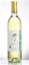 Frey 2015 Organic Sauvignon Blanc