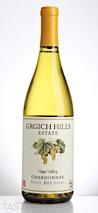 Grgich Hills 2013 Estate Grown, Chardonnay, Napa Valley