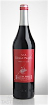 Via Diagonalis 2009 Selected Red Blend, Thracian Valley
