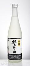 Yoshinogawa  Gokujo Ginjo Sake
