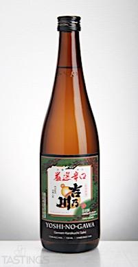 Yoshinogawa