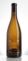Kalaris 2016  Chardonnay