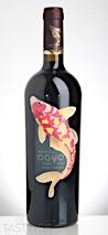 Aoyo Winery 2016  Cabernet Sauvignon