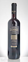 Sofos 2015 Greek Red Wine Korinthos