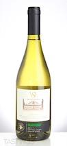 Viña San Esteban 2017 Reserve Chardonnay