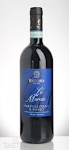 Recchia 2013 Le Muraie, Valpolicella Ripasso Classico Superiore DOC
