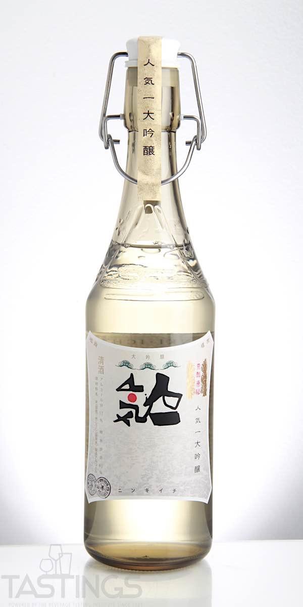 Ninki-Ichi