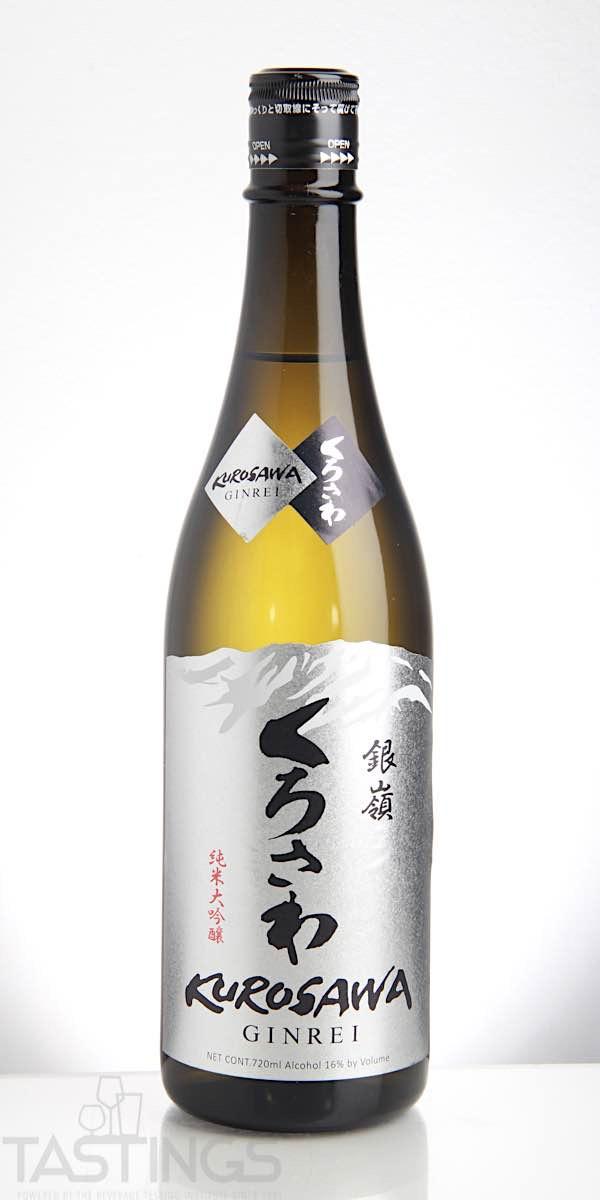 Kurosawa Ginrei