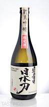 Hananomai Katana Ginjo Sake