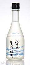 Yaegaki  Draft Sake