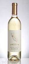 Wine Spots 2017  Sauvignon Blanc