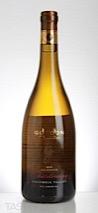 Gordon Estate 2016 Reserve Chardonnay