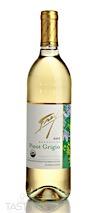 Frey 2017  Pinot Grigio