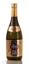 Hatsumago Shozui Junmai Diaginjo