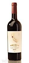 Wine Spots 2017  Merlot