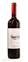 Sharrott Winery 2018 Merlot, Outer Coastal Plain