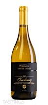 Publix Premium 2017  Chardonnay