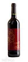 The Abarbanel 2018 Les Dolmens Rouges Cabernet Sauvignon