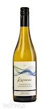 Kuranui 2020 Single Vineyard Sauvignon Blanc