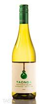 Taonga 2019  Sauvignon Blanc