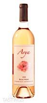 Arya 2018 Rosé Sangiovese
