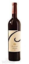 Château Élan 2018 American Reserve Pinot Noir