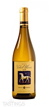 White Horse Winery 2018 Estate Vidal Blanc