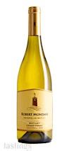 Robert Mondavi Private Selection 2019 Buttery Chardonnay