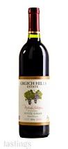 Grgich Hills 2016 Miljenkos Selection Petite Sirah