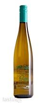 Wagner Vineyards 2018 Caywood East Single Vineyard Dry Riesling
