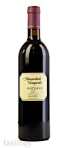 Shenandoah Vineyards 2018 Rezerve® Malbec