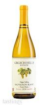 Grgich Hills 2018 Estate Grown Fumé Blanc Sauvignon Blanc