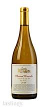 Penns Woods 2020  Sauvignon Blanc