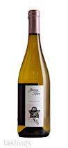 Salem Oak Vineyards NV Jessica Rose, Vidal Blanc, New Jersey