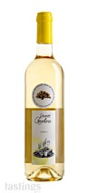 Salem Oak Vineyards NV Sweet Caroline, Niagara, New Jersey