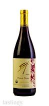 Frey 2020 Organic Pinot Noir